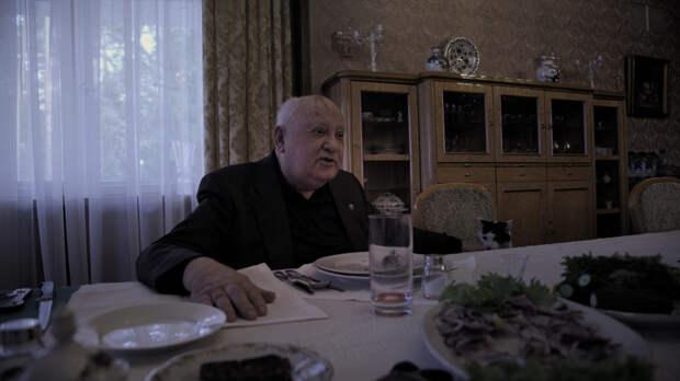 Артдокфест-2020: «Горбачев. Рай». Осень демократа