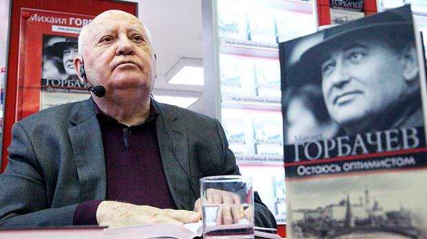 Советский Союз развалили изменники: Лукашенко назвал имена