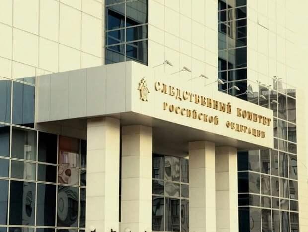 """Бизнесмен Бойко-Великий задержан по делу о хищении средств банка """"Кредитный Экспресс"""""""