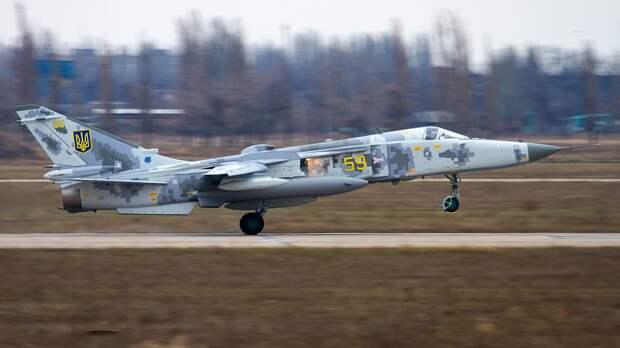 Avia.pro: на Украине потерпел крушение бомбардировщик Су-24