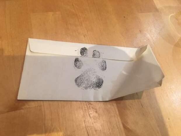 Закрытый конверт