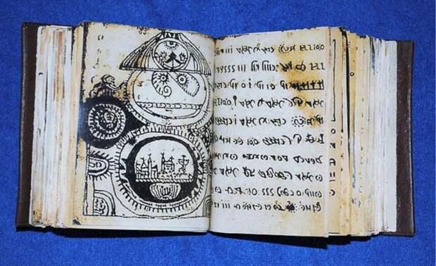 Копия кодекса Рохонца (https://upload.wikimedia.org/wikipedia/commons/0/0b/Codex-Rohonci-Copy.jpg)