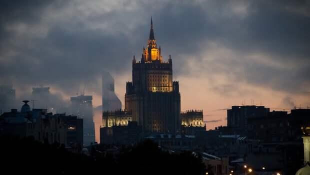 МИД России вызвал эстонского посла на фоне высылки российского дипломата