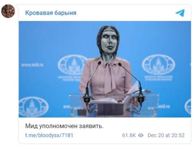 """""""Берегите голову!"""" МИД России приготовил подарок Собчак"""