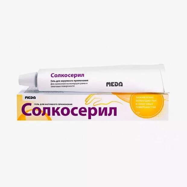 Хлоргексидин, никотинка идругие копеечные средства изаптеки, которые работают нехуже люкса
