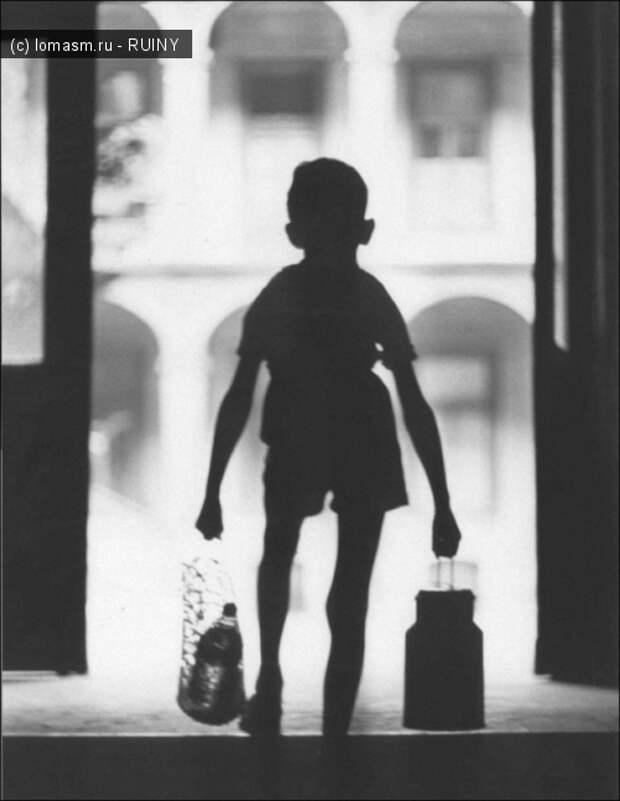 Такого детства больше нет...