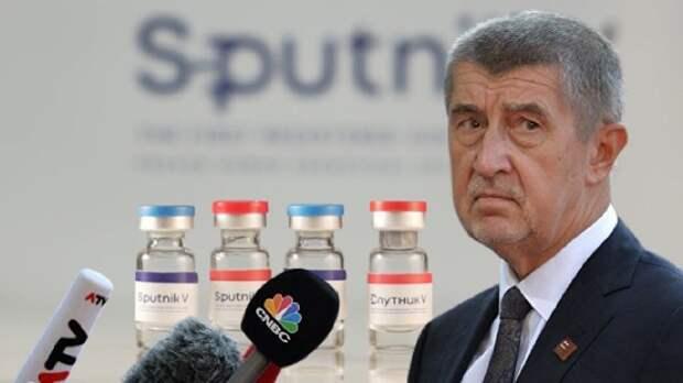 """В Чехии отказались от вакцины """"Спутник V"""""""