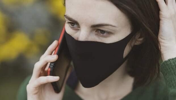 Жителям Подмосковья пояснили, почему все еще важно носить маску