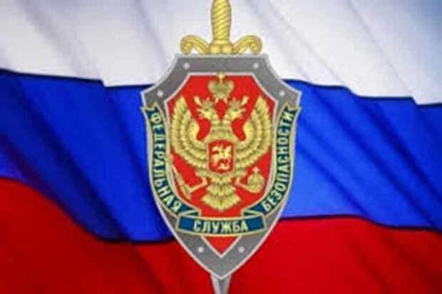 ФСБ РФ «передала привет» коллегам с Украины и США