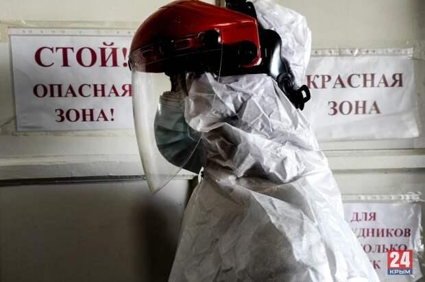 В Севастополе зарегистрировали первый случай микст-инфекции гриппа и ковида у 15-летней девочки