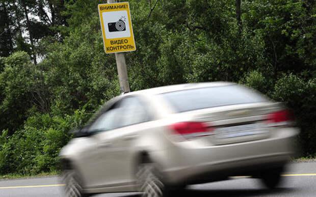 На федеральных трассах появились 7 новых участков с замером средней скорости