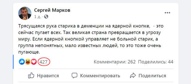 Markov-20-03-2021