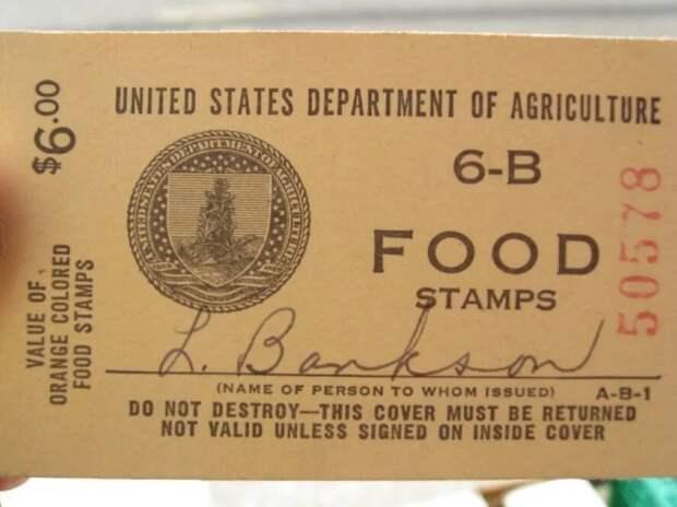 """Раньше в США были вот такие купоны на еду. Их называли """"фудстампами"""". Сейчас используют пластиковые карты."""