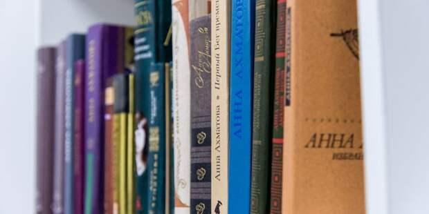 Библиотека на улице 8 Марта работает только на прием книг