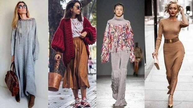 Вязаная одежда в осенней моде 2020