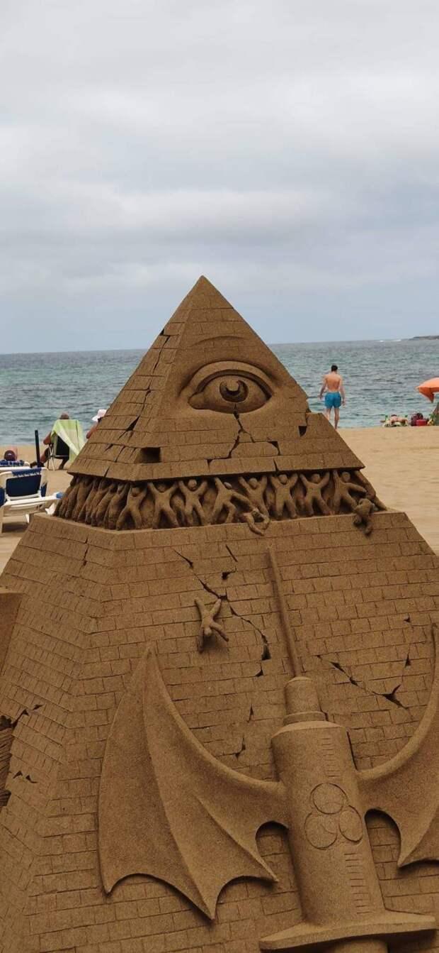 Пирамида из песка
