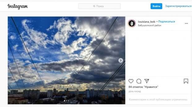 Фото скриншот страницы @louisiana_bob в Instagram