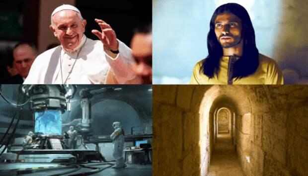 Ватикан тайно клонировал лже-мессию?