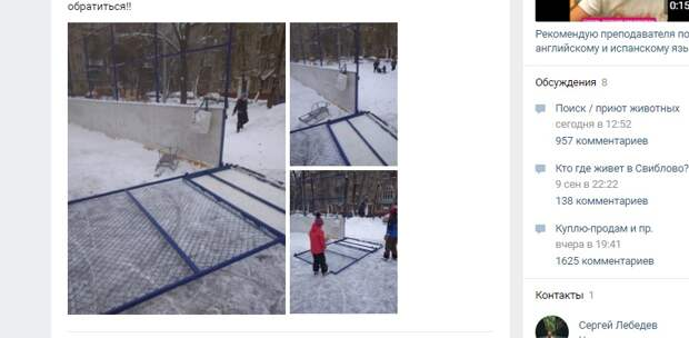 Тяжелое ограждение упало на хоккейную коробку в Бабушкинском
