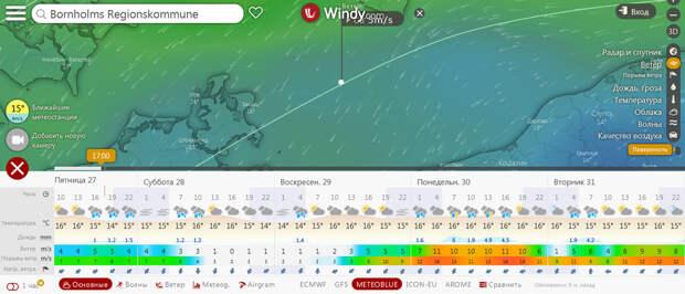 СП-2 27.08: Хорошая погода и рекордный темп, осталось 8 км! ???????? Роснефть с интересом посматривает на СП-2.