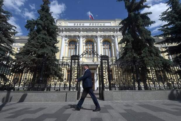В Банке России заявили о неизбежности нового кризиса