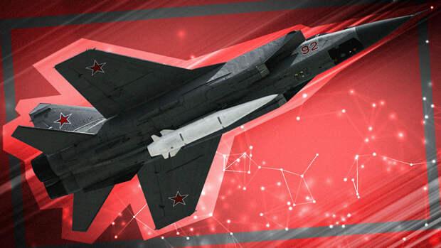 В Китае оценили эффективность российского МиГ-31 против гиперзвуковых ракет