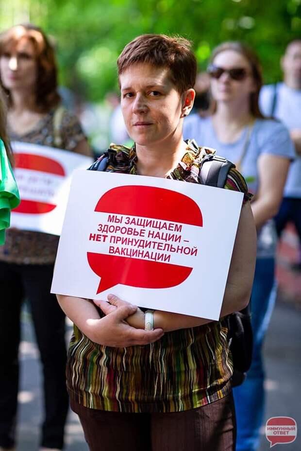 Антипрививочная вакханалия в России