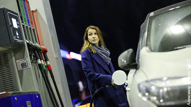 Что ждет цены на бензин этим летом :: Экономика :: «ВЗГЛЯД.РУ»