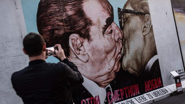 Граффити Дмитрия Врубеля «Братский поцелуй» на остатках Берлинской стены. Изображены Леонид Брежнев (СССР) и Эрик Хонеккер (ГДР)