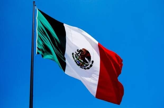 Россия и Мексика планируют отменить визовый режим