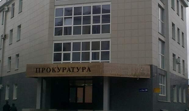 Прокуратура Оренбурга проверит законность демонтажа старинного особняка
