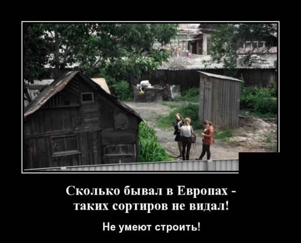 Демотиваторы (20 фото) » Триникси