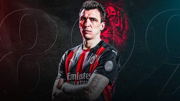 """Манджукич не играл 10 месяцев, но все еще мегавостребован: осенью отказал """"Локо"""", а сейчас перешел в """"Милан"""""""