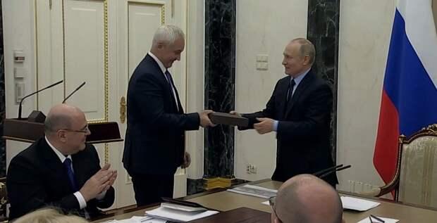Путин подарил Белоусову книгу о Большой Севастопольской тропе
