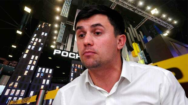 Николай Бондаренко прокомментировал гигантские премии «эффективным менеджерам» Роснефти