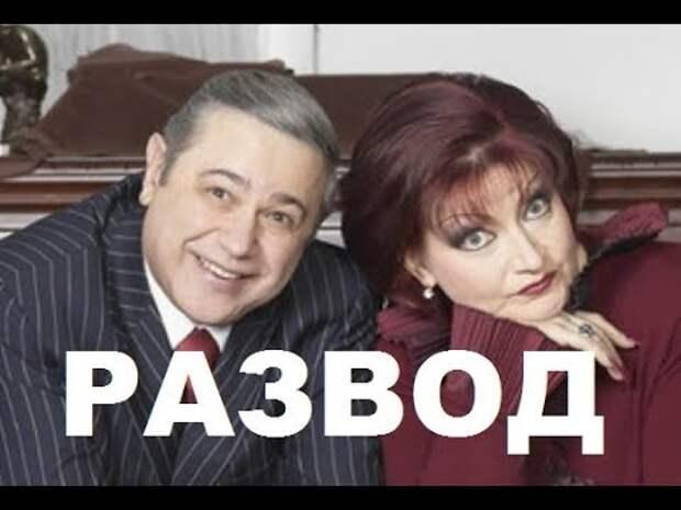 СРОЧНО! Степаненко передумала разводиться с Петросяном