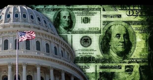 Вложения Россия вгосбумаги США сократились на $20 млн