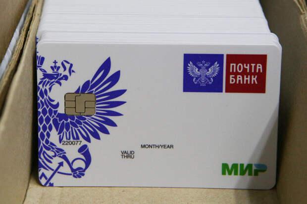 Россияне смогут оплачивать покупки в ОАЭ картами «Мир»