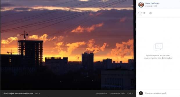Фото дня: лёд и пламень заката в Свиблове