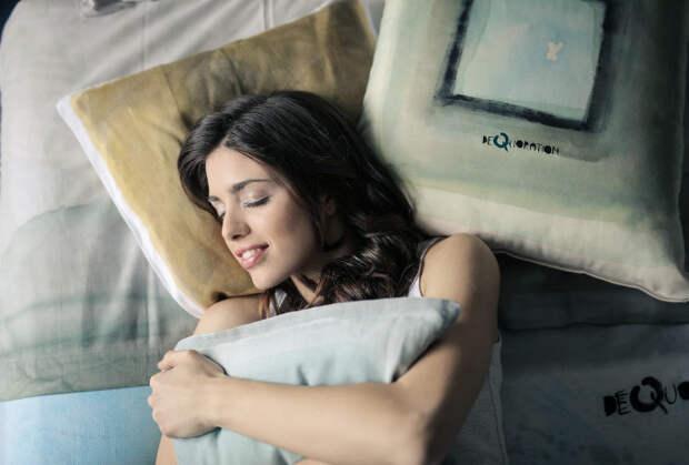 Медитация перед сном может изменить вашу жизнь к лучшему