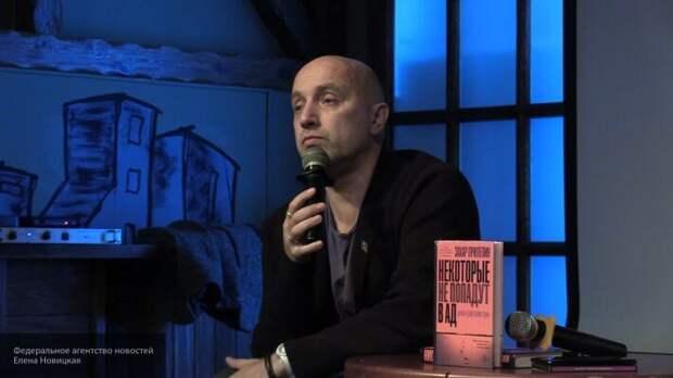 Прилепин обратился к Украине: «Оставьте в покое Донбасс – он никогда не вернется»