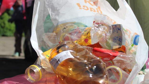 В Подмосковье стартовал конкурс идей по организации раздельного сбора мусора
