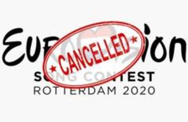 «Евровидение-2020» отменено