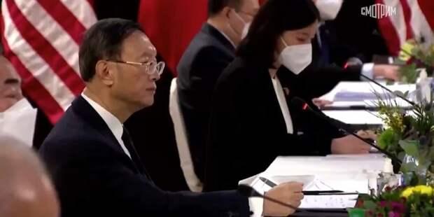 И с Китаем как-то не очень получилось… Второй политический провал США за неделю