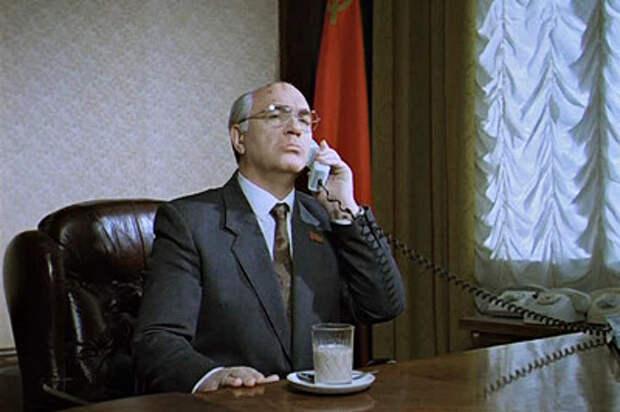 разговор Горбачёва и американского президента