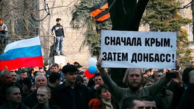 Украина толкает Донбасс на крымский путь