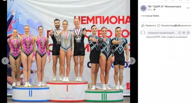 Спортсмены с Вятской показали высокие результаты на чемпионате России по аэробике