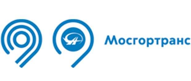 С 13 февраля две остановки в Марьине получат новые названия