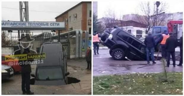 Карма существует: машина чиновника провалилась под землю (6 фото)