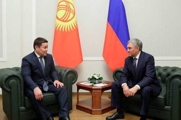 Вячеслав Володин и Талант Мамытов. Фото: duma.gov.ru